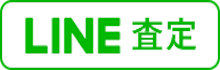 WAKABA LINE