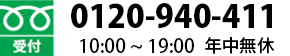 WAKABA 電話番号